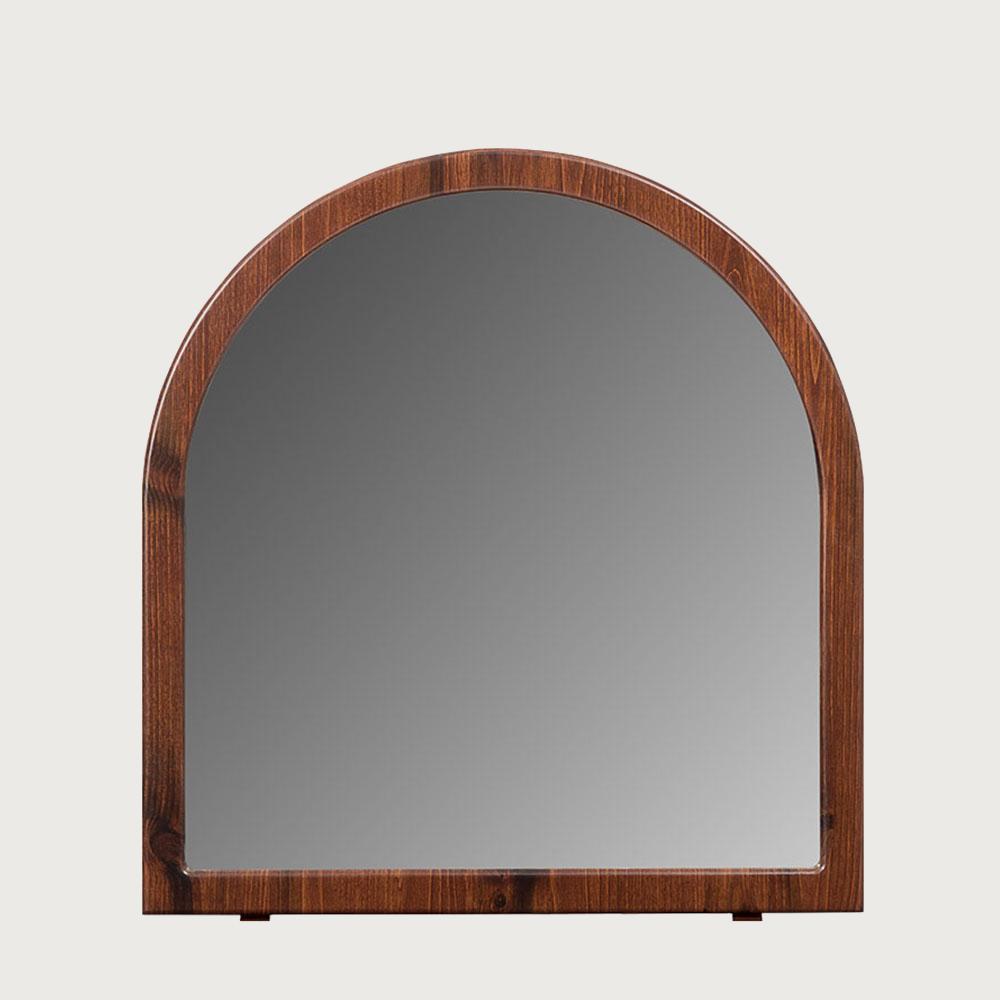 Newport Dresser Mirror